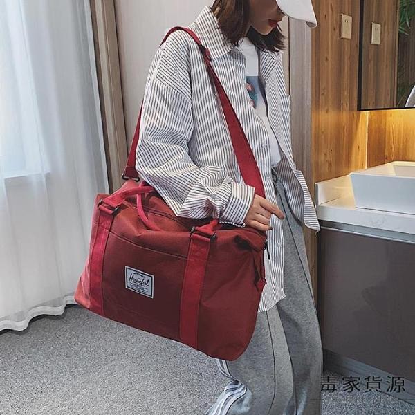 帆布手提旅行包大容量男行李袋健身便攜短途拉桿登機包女【毒家貨源】