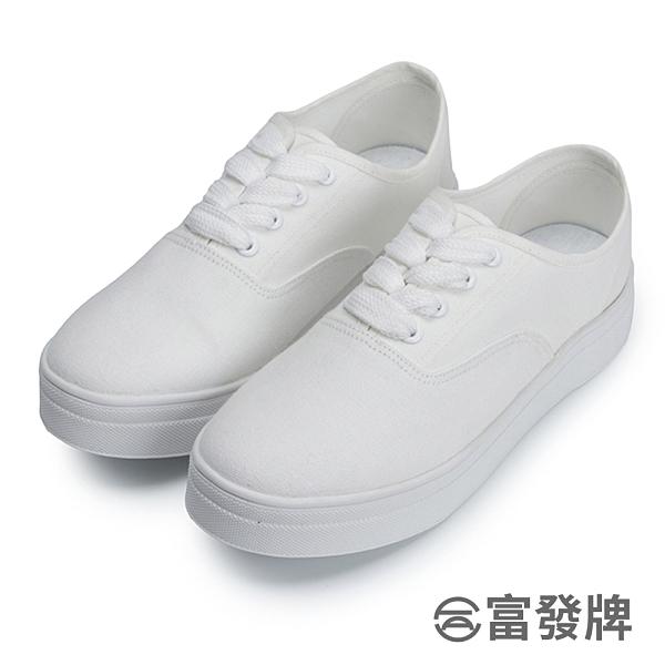 【富發牌】純白帆布厚底休閒鞋-白 8027H