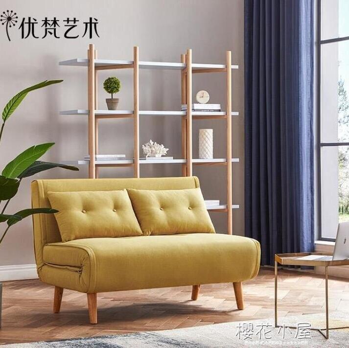 優梵藝術Barbizon北歐簡約布藝沙發床折疊兩用懶人小戶型客廳