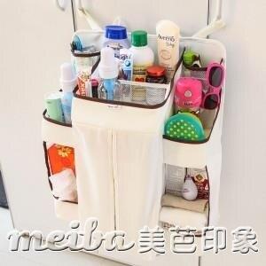 創意布藝嬰兒衣櫃床頭掛袋多功能牆上收納袋儲物袋尿布尿褲整理袋