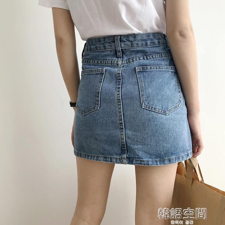樂天優選 牛仔半身裙女2020夏季新款韓版百搭高腰a字包臀小個子中式短裙子