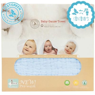 JustGreen 嬰兒六層澎澎紗純棉紗布浴巾 95x95cm(藍色)