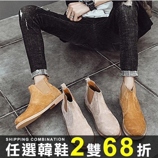任選2雙68折短靴百搭真皮麂皮型男中筒短靴【08B-S0664】