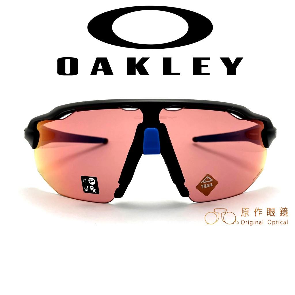 OAKLEY 太陽眼鏡 OO9442 0538 (灰/藍) PRIZM 粉色鏡片 墨鏡 公司貨【原作眼鏡】