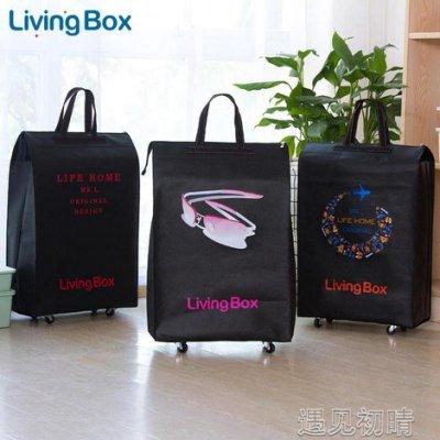 拖輪袋可登機出差旅游行李袋折疊萬向輪手提購物袋收納超大旅行包帶滑輪 【晴人路】(可免費開立發票)