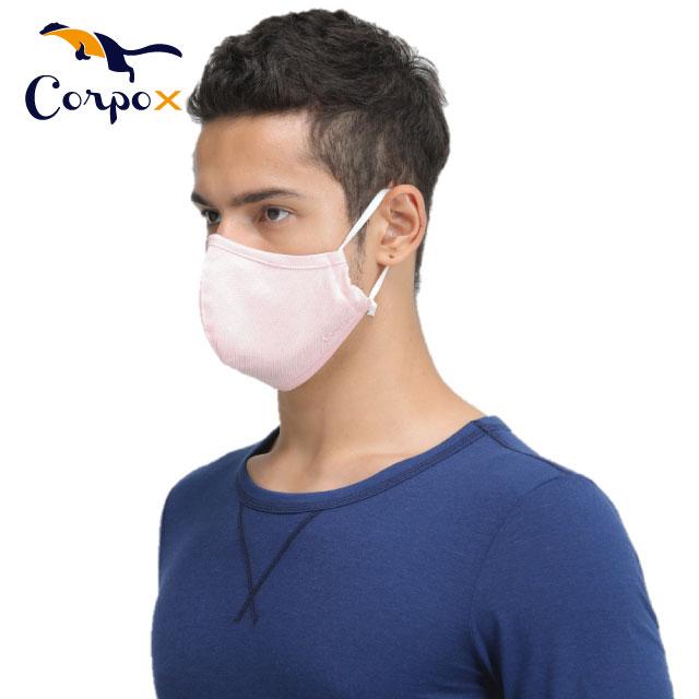 【Corpo X】抗菌舒適布口罩(D-200)-粉紅