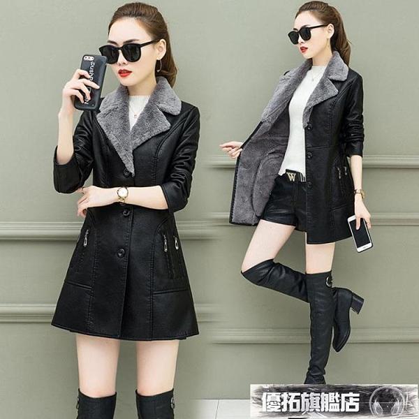 皮衣外套 皮衣女秋冬裝新款韓版寬鬆顯瘦pu皮夾克加絨加厚中長款外套