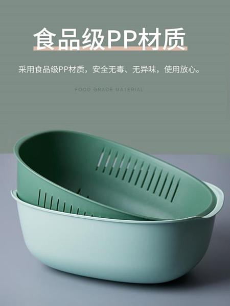 托盤 洗菜盆瀝水籃水果盤塑料果盤菜盆籃子雙層水果籃家用網紅水果托盤