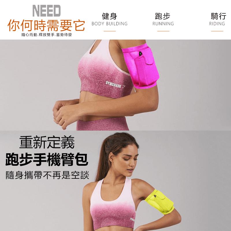 運動健身護臂包手腕式臂帶
