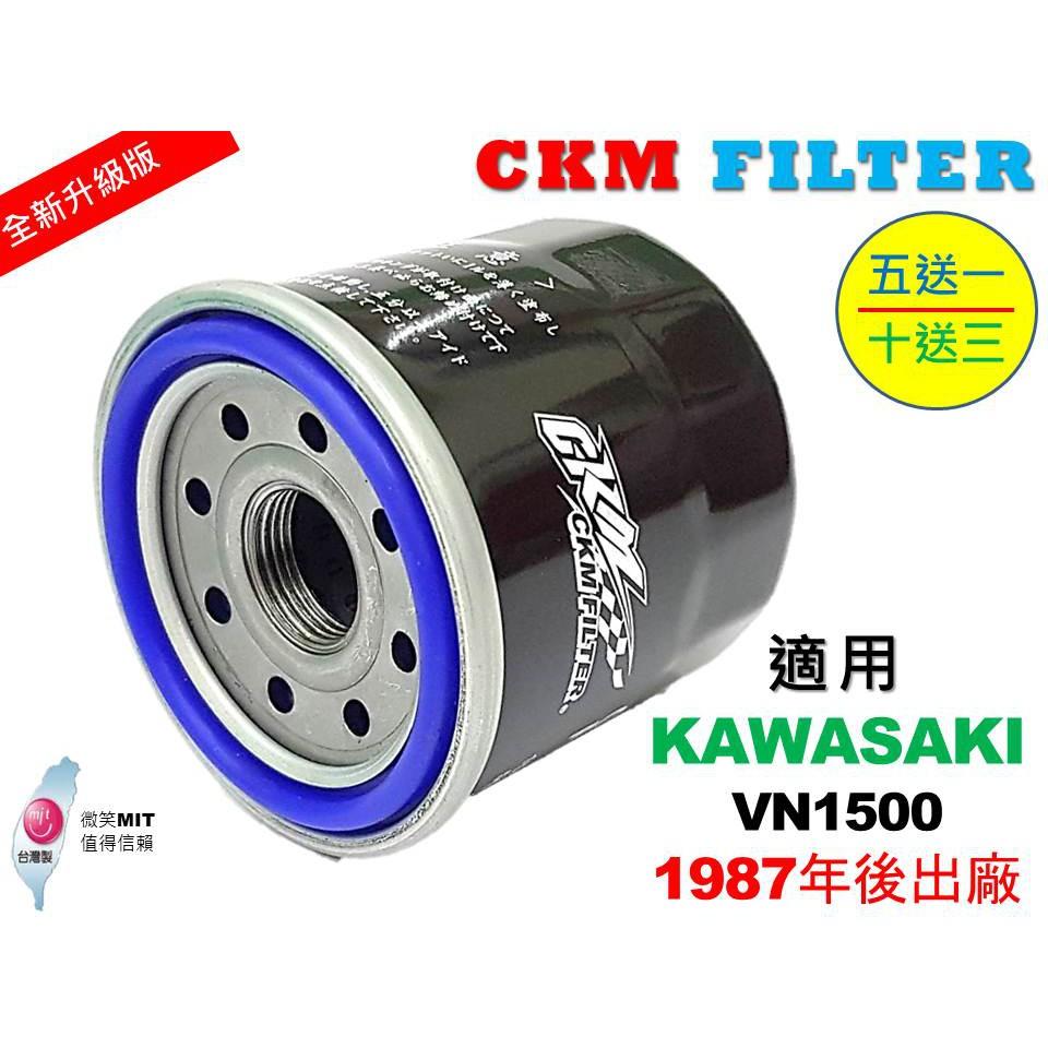 【CKM】川崎 KAWASAKI VN1500 超越 原廠 正廠 機油濾芯 濾蕊 機油芯 KN-204 KN-303