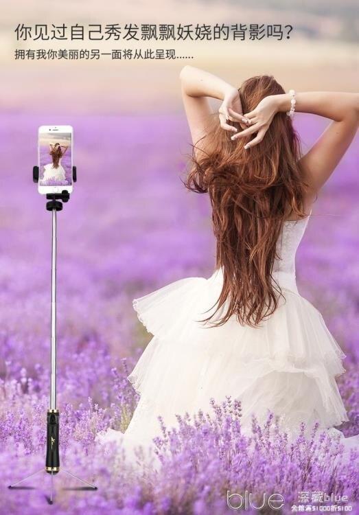 [八折限購]手機三腳架自拍杆神器藍牙遙控拍照iphone直播蘋果7p支架8plus通用型