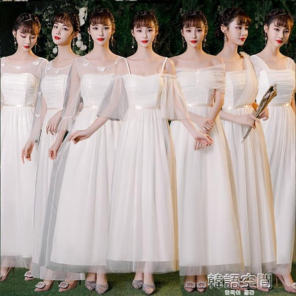 2020新款香檳色伴娘服平時可穿顯瘦遮肉仙氣質大合唱禮服女大合唱 韓語空間