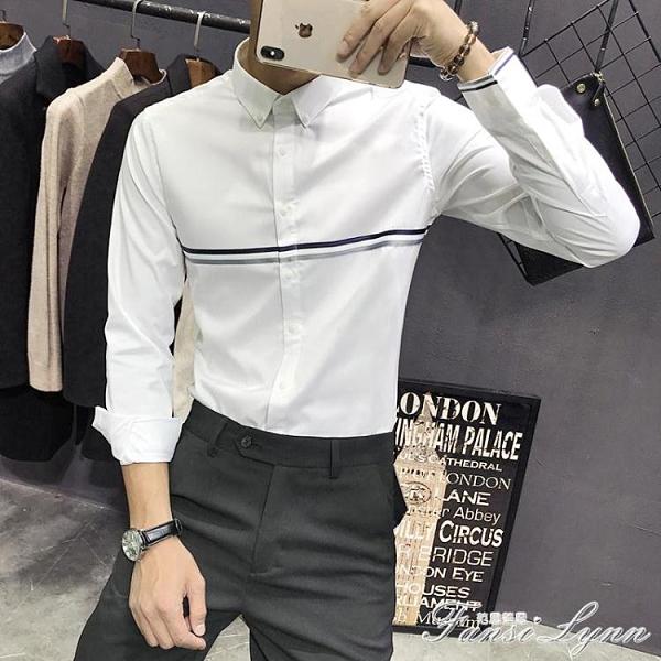 男士夏季薄款襯衣韓版短袖白秋季白色帥氣潮流修身男長袖休閒襯衫 范思蓮思