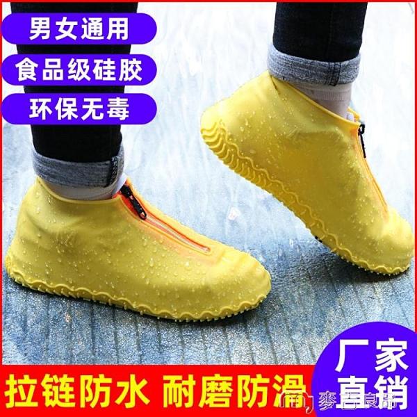 鞋套新款男女拉鍊防水防雨鞋硅膠鞋套戶外成人兒童防滑加厚耐磨雨鞋套 快速出貨