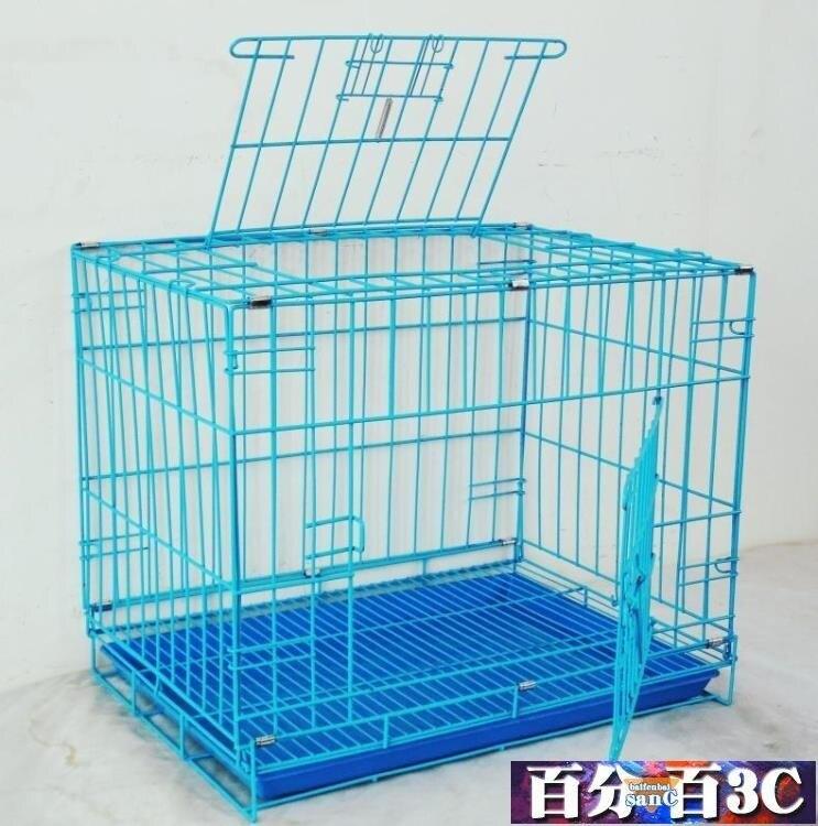 [快速出貨]寵物籠狗籠真正加粗加重款泰迪貴賓小型犬寵物狗籠子狗窩貓籠兔子籠鴿籠 凯斯盾數位3C 交換禮物 送禮