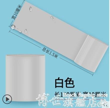 防水膠帶膠布粘塑料盆水桶玻璃水管漏水專用修補貼紙萬能特種透明膠帶神奇貼 女神節樂購