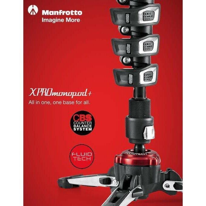【eYe攝影】公司貨 Manfrotto MVMXPROC5 碳纖維單腳架 高188cm 液壓底座 錄影 攝影 單腳架