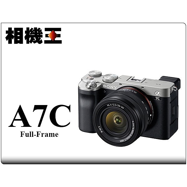 Sony A7CL 銀色〔含 28-60mm 鏡頭〕A7C 公司貨
