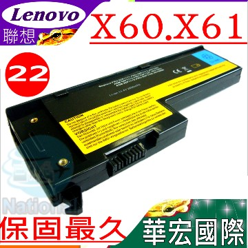 IBM電池-Lenovo X60 X61,X60s,X61s,40Y6999,40Y7001,40Y7003,92P1170