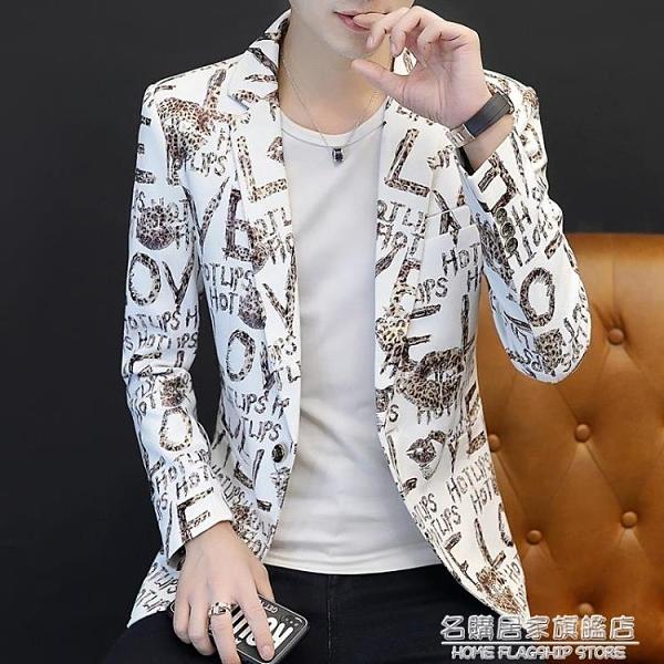 小西裝外套男士韓版修身2020新款帥氣學生上衣春秋季青年潮流西服【名購新品】