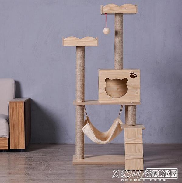 家具板貓爬架木紋貓抓板貓窩貓跳台貓咪玩具CY『新佰數位屋』
