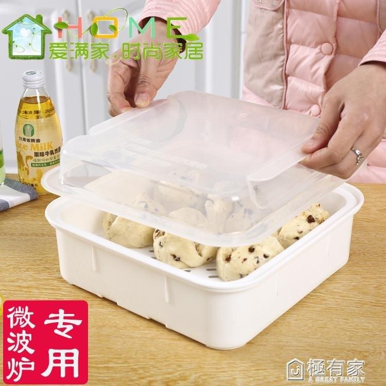 [快速出貨]大號方形微波爐專用蒸籠塑料飯盒蒸鍋蒸米飯煲保鮮盒加熱蒸盒創時代3C 交換禮物 送禮