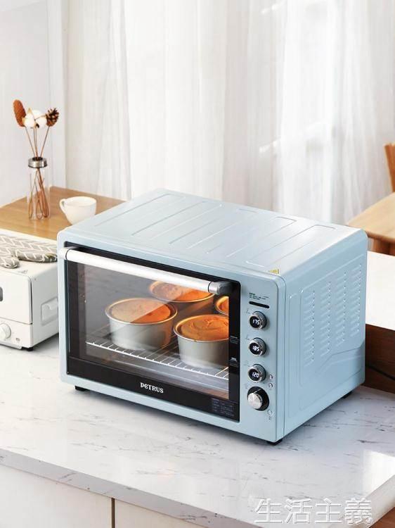 烤箱 柏翠PE3060電烤箱家用烘焙多功能全自動62升大容量智慧商用私房