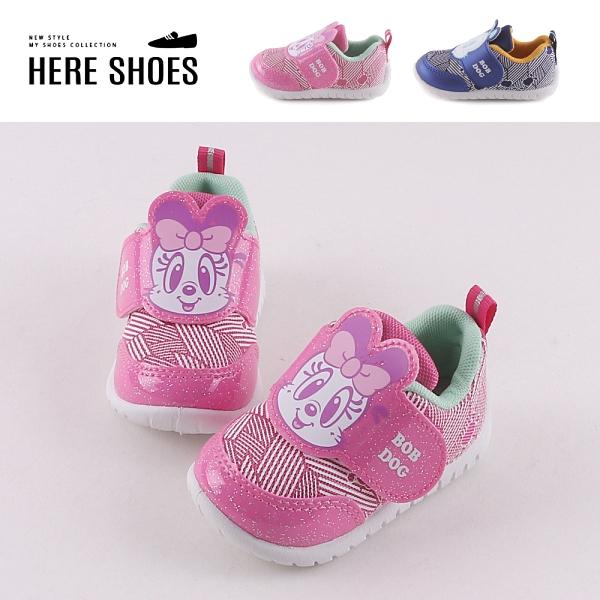 [Here Shoes](童鞋13-18)1cm休閒鞋 布面 金蔥 PU狗狗 圓頭平底 魔鬼氈 MIT台灣製-ABBOB-6095