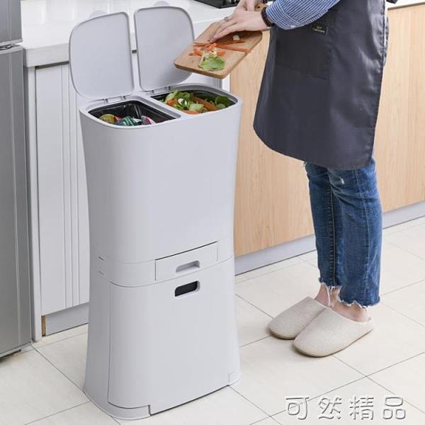 分類垃圾桶特大號帶蓋家用客廳廚房創意收納簍雙層干濕分離垃圾箱 雙12全館免運