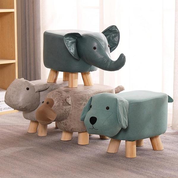 兒童凳子小鹿板凳家用創意小牛大象沙發換鞋凳實木動物凳子 印巷家居