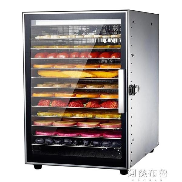 食物烘乾機 心馳家用水果烘干機食品溶豆魚干肉干寵物零食風干機果干機箱商用 快速
