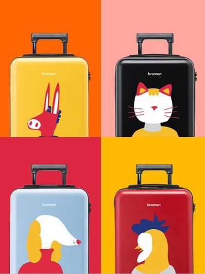 行李箱-不萊玫20寸行李箱女箱子拉桿箱男韓版萬向輪小登機箱24輕便旅行箱