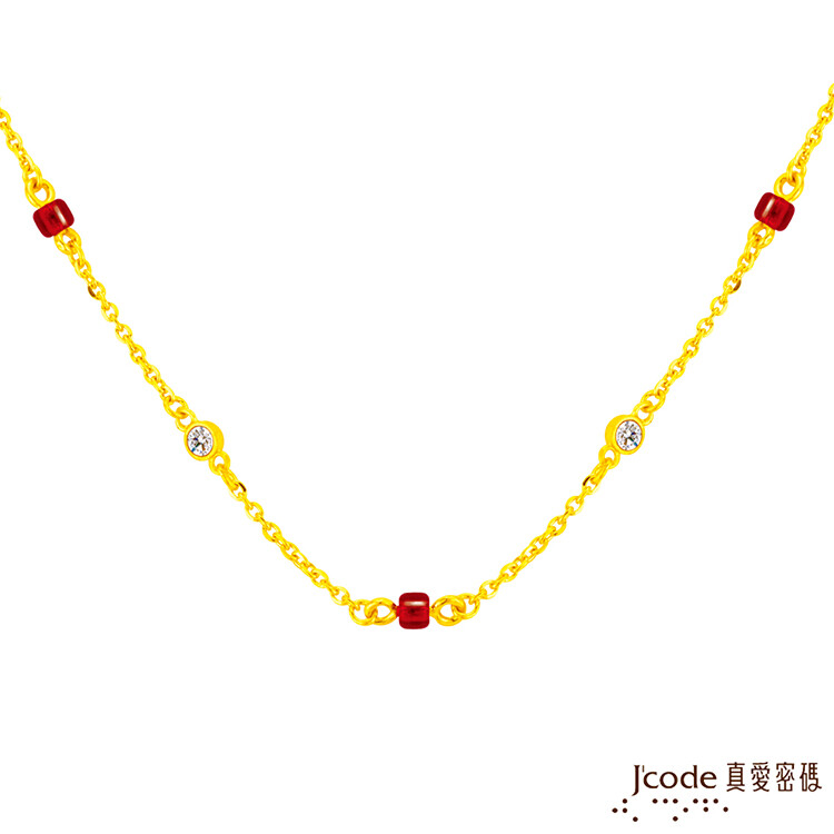 j'code真愛密碼金飾  經典黃金項鍊-紅琉璃