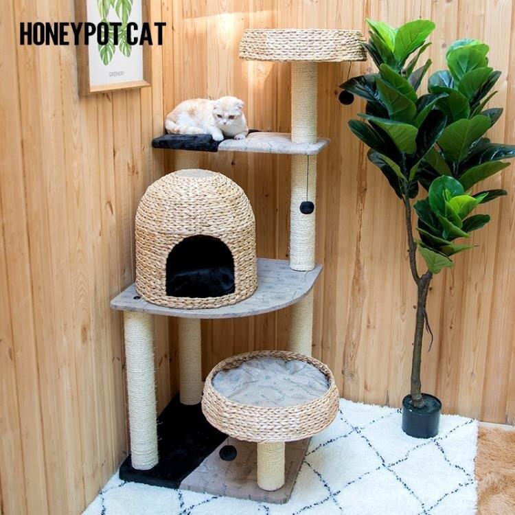 【快速出貨】貓爬架貓窩貓樹一體 大型貓爬架蒲草貓架 貓玩具 順豐 七色堇 雙12購物節