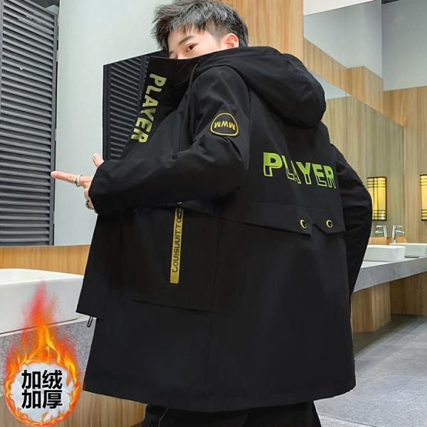男士外套秋冬季男裝加絨加厚夾克中長款風衣韓版青年衣服