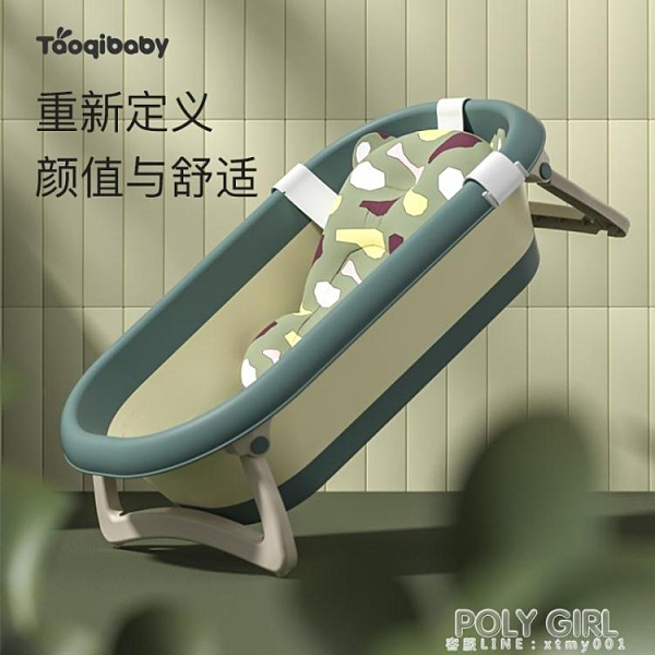 taoqibaby新生嬰兒洗澡盆寶寶可摺疊浴盆可坐可躺大號兒童浴桶 ATF 夏季新品