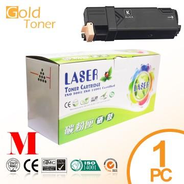 【Gold  Toner】FUJI XEROX C1110/C1110B 紅色碳粉匣(CT201116)