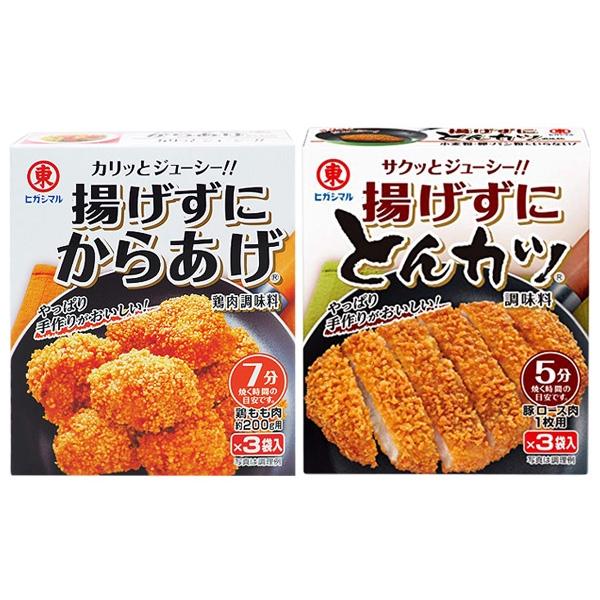 東丸 不用炸的炸雞/炸豬排調味粉(3袋入)【小三美日】D213823