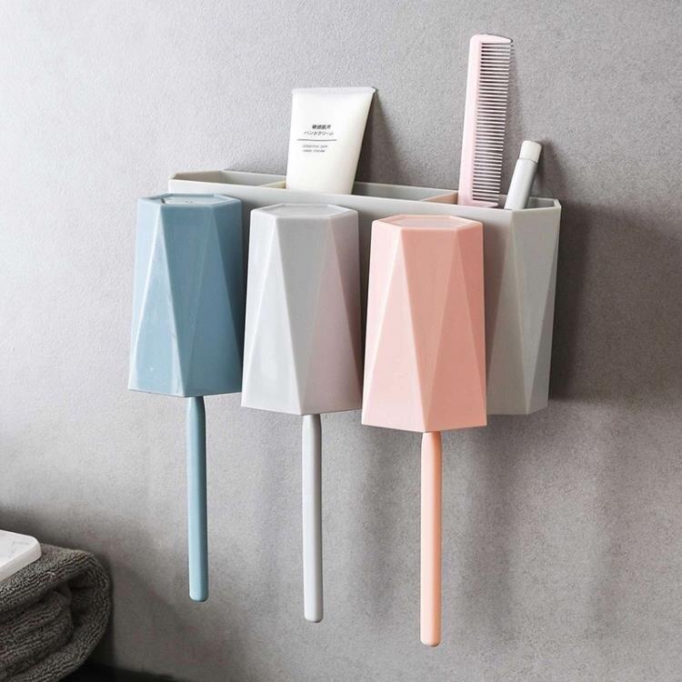 牙刷架浴室牙刷置物架 壁掛漱口杯套裝洗漱用品收納架 塑料牙膏架牙具座