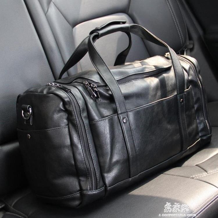 【夏日上新】旅行袋 真皮手提包男士旅行包短途大容量行李袋出差旅遊運動健身背包潮牌