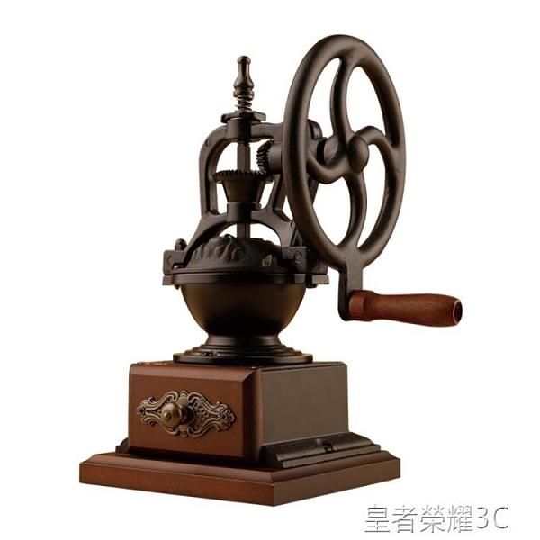 咖啡磨豆機 Hero復古手搖磨豆機家用咖啡豆研磨機手動咖啡咖啡機磨粉機X-5