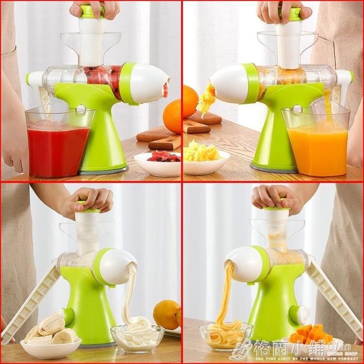 【快速出貨】手動榨汁機小型家用壓汁器擠檸檬橙子水果汁手搖原汁擠壓炸汁神器 七色堇 七色堇 新年春節  送禮