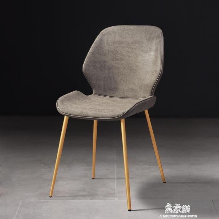 椅子 凳子家用靠背網紅餐廳鐵藝工業風書桌皮椅子簡約現代北歐輕奢餐椅 易家樂 雙十二特惠