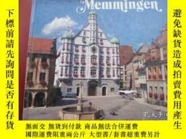 二手書博民逛書店MEMMINGEN罕見《梅明根》德文版 精裝大16開 地理畫冊Y164736 如圖 MAXIMILIAN 出