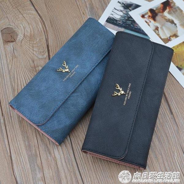 零錢包女士長款2020新款拉鏈多功能韓版手拿包小清新大容量皮夾『向日葵生活館』