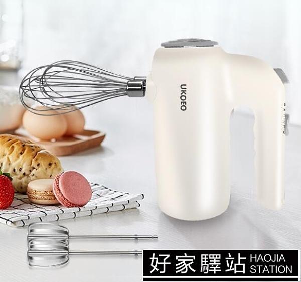打蛋機 家用電動打蛋器迷你小型自動打發蛋清黃油奶油蛋糕烘焙工具
