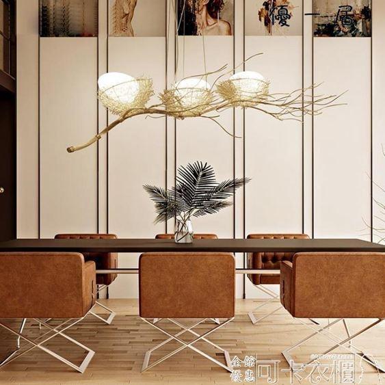 吊燈 餐廳吊燈現代簡約鳥巢客廳燈創意三頭WJ-萬聖節狂歡