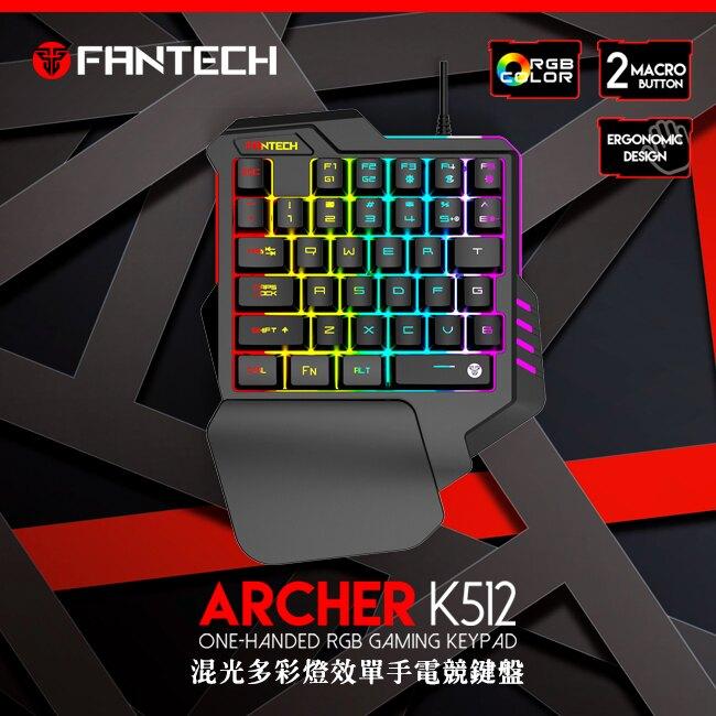 【FANTECH K512 混光多彩燈效單手電競鍵盤】電競造型風格/薄膜鍵盤結構/多彩燈效/具備巨集鍵/人體工學手托
