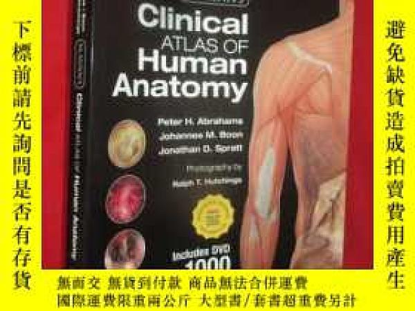 二手書博民逛書店McMinn s罕見Clinical Atlas of Huma