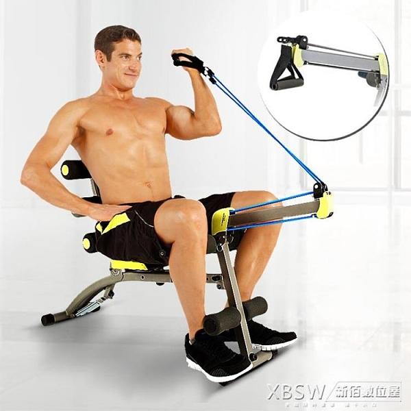 萬達康十合一收腹機 男士家用仰臥起坐板鍛煉腹肌運動健身器材CY『新佰數位屋』
